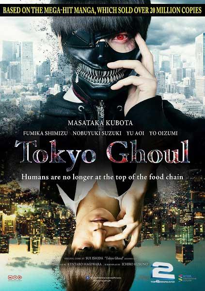 Tokyo Ghoul 2017 | تاپ 2 دانلود
