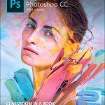 دانلود نرم افزار ادوبی فتوشاپ سی سی ۲۰۱۸ – Adobe Photoshop CC (2018) 19.0