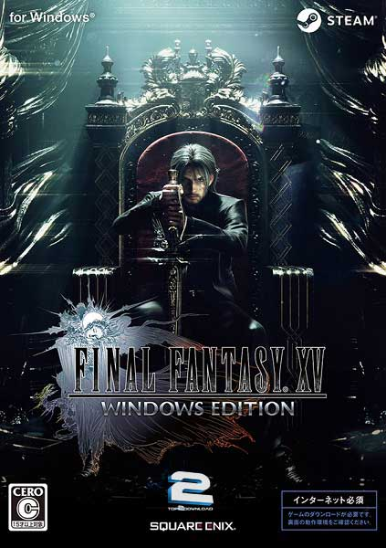 Final Fantasy XV | تاپ 2 دانلود