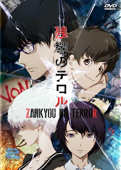 Zankyou no Terror | تاپ 2 دانلود